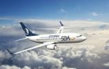 山东航空将开启冬春新航季新开21条航线