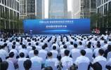 """自貿試驗區將使濟南成為世界""""會客廳"""""""