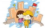 再上56天!济南中小学2020年1月12日放寒假!
