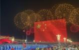 【地評線】開啟下一個輝煌70年,中國底氣十足