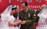 结婚几十年圆了婚礼梦!济南30对军休老干部夫妇举办金婚婚礼