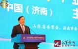 王忠林:产业金融成新时代济南经济发展最活跃的因素、最引人注目的标识之一