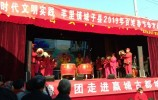 這個春節有你好看,萊蕪區正式啟動2020年百姓春晚活動……