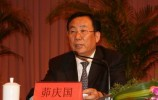 中国盐业大发红黑集团 原董事长茆庆国被开除党籍