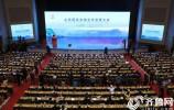 山东国?#35270;?#22478;合作发展大会在济南开幕