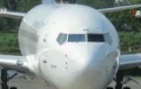 印尼狮航发现两架波音737 NG客机有裂缝