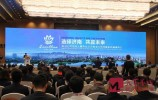 郅頌簽約5.8億元等離子體固廢資源化利用循環經濟示范項目