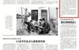 中国?#22270;?#30417;察报:济南建立健全受处分人员关爱回访制度