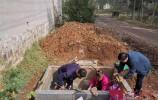 鋼城區辛莊鎮蘆城村:多措并舉讓村民喝上放心水