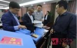 省委第一巡回督导组来钢城督导第二批主题教育活动