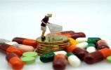 10元药只要0.62元£¡¡°带量采购¡±将在全国推开£¬济南啥时能用上¡°团购¡±药