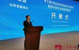 孙继业:新时代的山东 正努力为华侨华人投?#30465;?#21019;业、生活营造良好发展环境