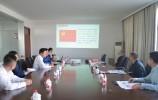 市委主题教育第三督导组到钢城区督导主题教育工作