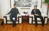 济南市政府驻外机构与鲁商联盟会商谈双招双引工作