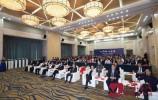 跨国公司领导人峰会 历城区专场签730亿元大单!