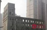 曾是济南第一高£¡百年老建筑修缮开始£¬要变?#24149;?#21019;意园