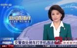 央视:济南交警消除安全隐患 重点查处骑车打手机违法行为