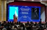第32届中国电影金鸡奖公布19个奖项提名名单