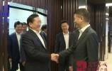 王忠林到上海东浩兰生集团对接有关合作事宜