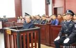 国家烟草专卖局原副局长赵洪顺受贿案一审开庭