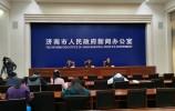 """""""生态文明范式转型——中国与世界""""  国际论坛在济南成功举办"""