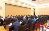 市委常委會召開擴大會議 傳達學習十九屆四中全會精神