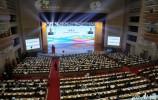 第三屆中國企業改革發展論壇在濟南啟幕!1400余位企業家參會