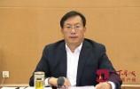 济南市委常委会召开扩大会议 传达学习十九届四中全会精神