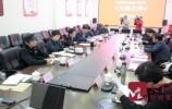 新時代濟南城市形象片《大河之畔》專家研討會舉行