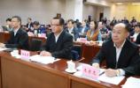 济南市组织收看全省冬春季森林草原防灭火工作电视会议