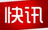 黑龙江双鸭山一煤矿发生冒顶事故 7人被困