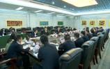 駐濟全國性股份制商業銀行與地方法人銀行座談會召開 孫述濤主持會議并講話