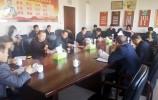 济南市旅游厕所建设管理工作推进会议召开