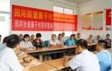 """人民网:济南驻村第一书记王勇 算好""""三笔账""""建美好乡村"""