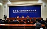 济南市新一代人工智能发展行动计划发布 3年后产业规模将达千亿!