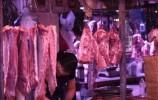 11月起豬肉批發價回落 肉價拐點或在明年下半年