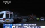 持續關注丨山西平遙煤礦瓦斯爆炸事故共造成15人遇難 救援結束