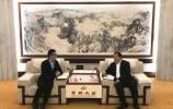 王忠林会见北京应通科技有限公司董事长张曦一行