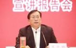 王忠林到莱芜区宣讲党的十九届四中全会精神