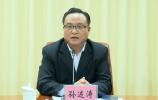 孙述涛在济南分会场出席全国、全省安全生产电视电话会议