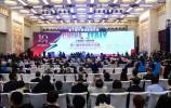 第十届中意创新合作周济南分会场开幕