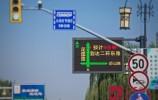 濟南新增41處交通違法抓拍點 涉及槐蔭歷城多個路口