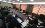 钢城区召开全区大气污染防治联席会议