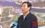 济南市钢城区:全力稳增长 打好收官战