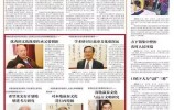 中華嬴秦文化園落戶萊蕪區!一起來看專家們怎么說......