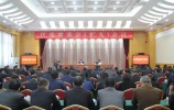 莱芜区召开区委常委会(扩大)会议传达十九届四中全会精神