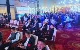 第三屆中國企業改革發展論壇品牌文化建設主題沙龍舉行 楊峰參加并致辭