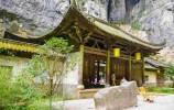 """重庆3个5A级景区对山东籍游客""""免门票"""" 持续至2020年!"""