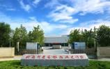 14个岗位!济南先投产业发展有限公司公开招聘