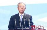 """刘家义:愿竭力为企业改革发展""""搭台"""" !让优秀企业出彩 !"""